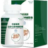 Strong эффективных L-карнитин похудение капсуле природным потеря веса таблетки