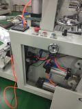 박판으로 만드는 박판으로 만들어진 알루미늄 호일 종이 Laminator 플라스틱 기계