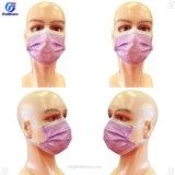 مستهلكة [نونووفن] [بّ] أرجوانيّة [س] [بف95] [بف99] [إيس] 13485 [3بلي] جراحة طبيّة جراحيّة مستشفى [فس مسك] مع [إرلووبس]