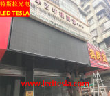 Écran de plein air à haute luminosité P10 RVB Affichage LED étanche de la publicité