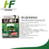 Noguchi Institut de l'orge Norichi Kale vert supplément de vitamine de jus de fibres alimentaires le Japon a importé 2.5G*30 Package