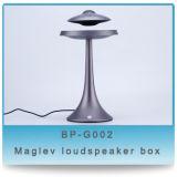 魔法の空飛ぶ円盤UFO Maglev Bluetoothのスピーカー