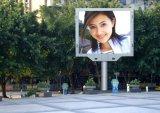 La publicité polychrome extérieure d'Afficheur LED de Chipshow P13.33