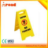 Пластиковый трафик предупреждающий знак с короткими доставки