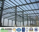 産業鉄骨構造の研修会