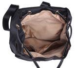 Модное Nylon Backpack с PU Trim (BE15003)
