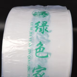 Film mou d'enveloppe de rétrécissement de polyoléfine de PVC