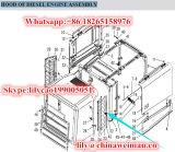 ディーゼル機関のSdlg LG936 LG938 LG956 LG958 LG968のフードはエンジンのフードのドアロックNbs5013A 4190000916を分ける