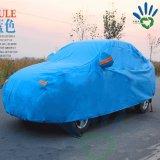 カー・シートカバー物質的なバスシートカバーファブリック車体の表紙材料のNonwovenファブリック