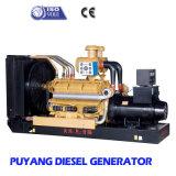 Type insonorisé diesel du générateur 250kw/313kVA de série de Shangchai 12V135 avec l'Ats