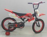 """مزح صناعة 16 """" /20 """" أطفال محرك درّاجة درّاجة ناريّة ([فب-كدب-17088])"""