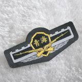 Qualität Woven Patch Shoulder Badge für Garment/Clothing/Apparel