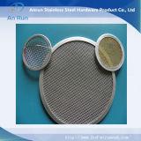 いろいろな種類のステンレス鋼の金網フィルター