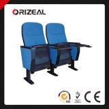 [أريزل] زرقاء قاعة اجتماع كرسي تثبيت ([أز-د-070])