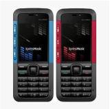 5310 Handy freigesetzter ursprünglicher G-/Mtelefon-Handy