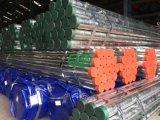 Труба выровнянная полиэтиленом гальванизированная стальная