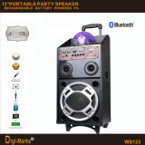 China Factory Multi-Functional Party Reunion Dance Wireless Bluetooth Trolley Speaker