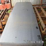 Ss400 A36 Q235 Feuille à carreaux en acier doux au carbone