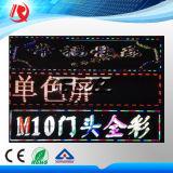 2016 новый модуль экрана проекции модуля 320*160mm индикации цвета M10 RGB напольный фикчированный рекламируя полный M10 электрический СИД