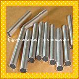 大口径のアルミニウム管か大口径アルミニウム管