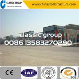 Qualtityの大きく高い工場デザインの直接鉄骨構造のスーパーマーケット