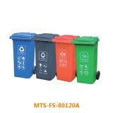Casier de Rebut de Wheelie de Détritus de Poubelle en Plastique Extérieure de Bidon (MTS-FS-80120A)