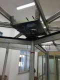 رف ملكيّة [رفولف دوور] زجاجيّة ([3-وينغ]) يحتوي مجال تجهيز