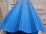 Drei Spitzen-Wind-Staub-Zaun mit ISO9001: 2008