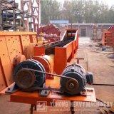 Lavatrice calda Cina della sabbia di spirale di vendita di Yuhong
