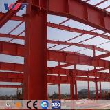 공장 직접 건축 저가 Prefabricated 강철 구조물 작업장 또는 창고 또는 건물