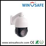 Mini automóvil del IR que sigue cámaras del CCTV de la seguridad de PTZ