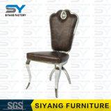 Cadeira de jantar ajustada da sala de jantar do ouro do projeto moderno da mobília do hotel