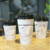 Кофе горячий напиток печатной бумаги сосуд с крышкой