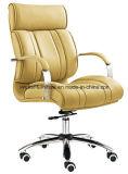 게스트 방문자를 위한 회의 회의 사무실 의자