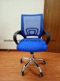 작업 훈련 매니저 메시 뒤 사무실 사용 현대 의자