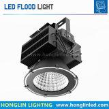 고성능 금속 주거 옥수수 속 옥외 IP65 100W 200W 300W 400W 500W LED 투광램프