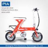 12 Stadt-elektrisches Fahrrad des Zoll-48V 250W (ADUK-40WH)