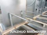 Sprengsichere nasse Puder-Schwingen-Granulierer-/Granulierenmaschine