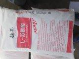 Il grado dell'alimentazione dell'HCl 98.5%Min della lisina completa Fami-QS certificato