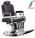 Салон парикмахерская стул с подлокотником из нержавеющей стали и алюминия педали сцепления