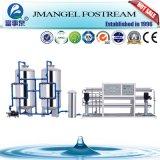 工場価格実行中カーボンオゾン紫外線RO水清浄器システム飲料水フィルター機械