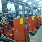 4*80kw Biogasの発電機