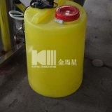 熱い販売のフルオートマチックの純粋な水処理装置システム