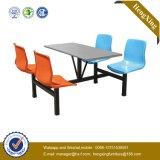 高品質の学校のレストランの酒保のチェアーテーブルの家具セット(NsCZ004)