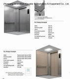 [إيسوزو] [فوجي] مسافر مصعد