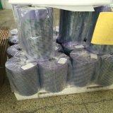 Film craintif de empaquetage de PVC de but
