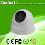 Macchina fotografica di rete del metallo HD con visione notturna di merce (IPSQ20H400)