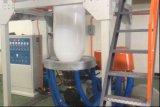 専門の製造業者の高品質の生物分解性のフィルムの吹く機械