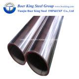Аиио SUS 304 316 316L Бесшовная труба из нержавеющей стали