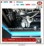 генератор молчком сени 12kw/15kVA тепловозный с Ce Approval-20170906b двигателя Fawde-Xichai